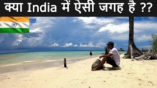 India's Most Beautiful Place, Elephant Beach Trek | Havelock | Andaman Islands |