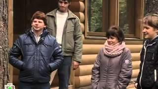 ЛЕСНИК 3 сезон 5 серия 2015 Фильм Сериал Смотреть онлайн
