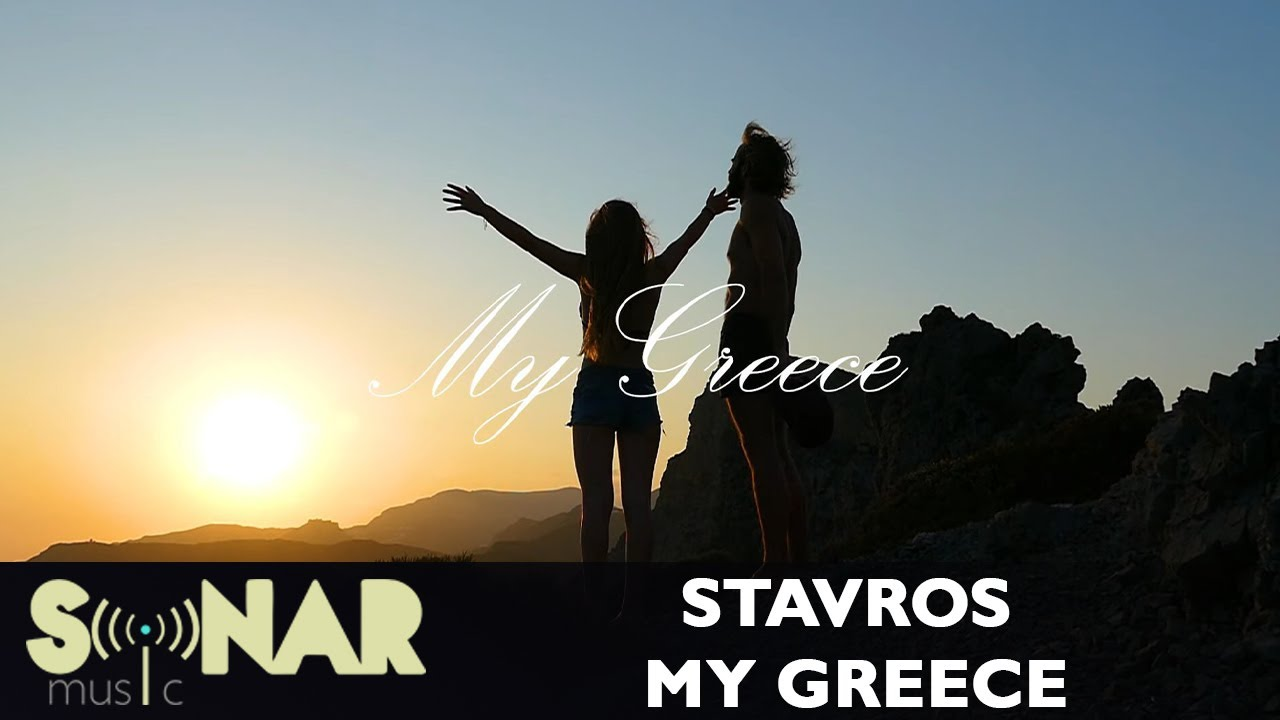 Stavros - My Greece - Official Music video