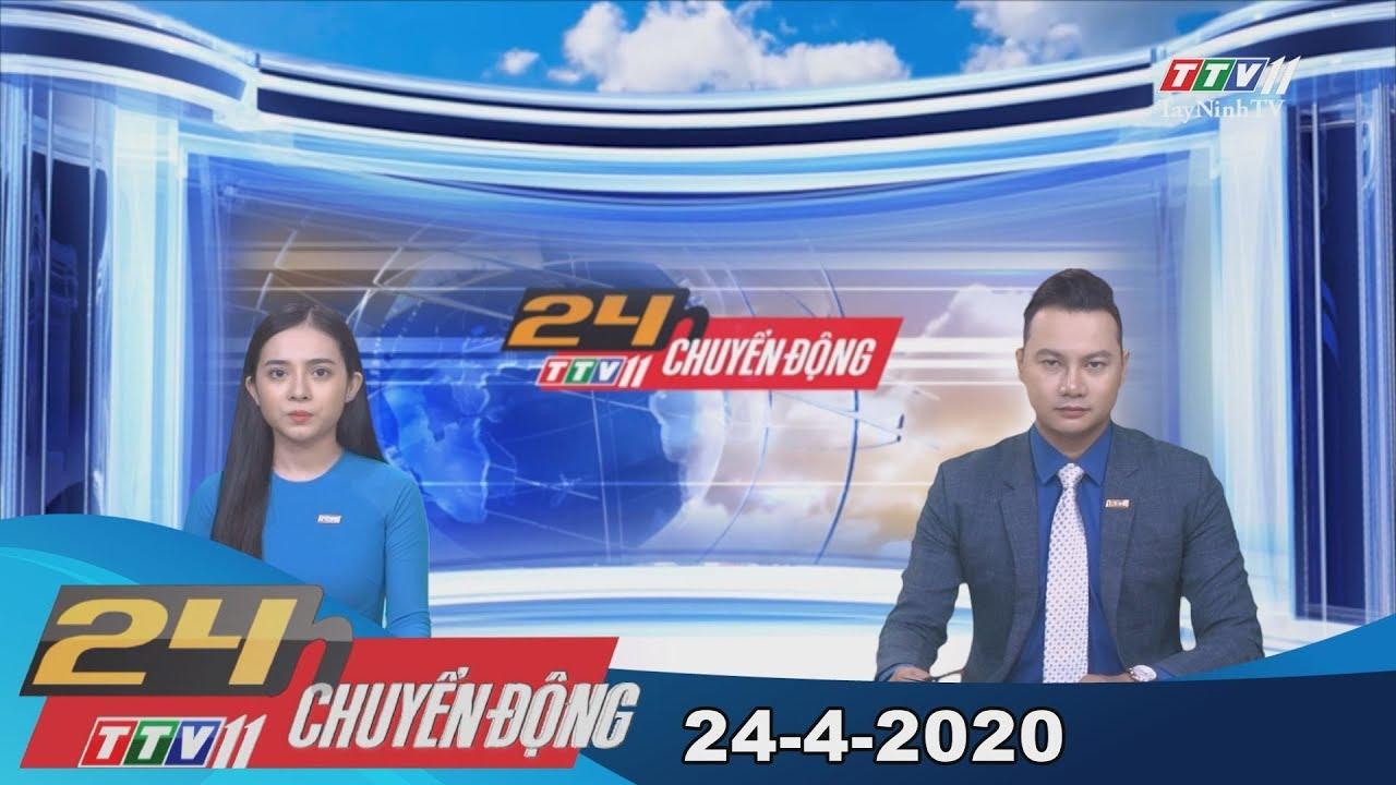 24h Chuyển động 24-4-2020 | Tin tức hôm nay | TayNinhTV