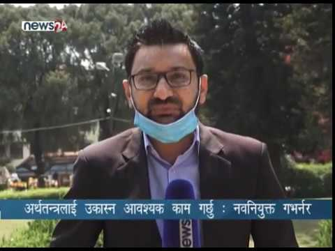 BUSINESS TODAY 2076_12_25 - NEWS24 TV