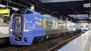 【261系】 デビュー1周年! 特急「宗谷」 札幌駅発車 / JR北海道