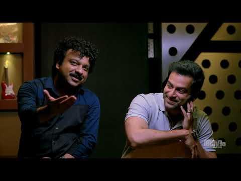 Adam Joan   Melody Song Intro   Prithviraj Sukumaran   Deepak Dev   Official
