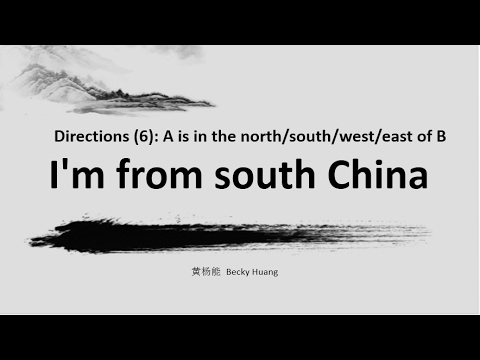 Elementary Chinese lessons (HSK2): I'm from south China---Chinese grammar