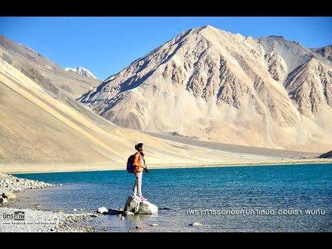 Leh Ladakh India 2016