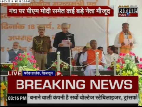 Watch: Full Oath Taking Ceremony of Uttarakhand CM and Other