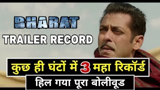 Bharat Movie Trailer Made 3 Biggest Record in 3 Hours | Most Views, Most Likes, Most Tweeted