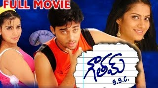 Gowtham SSC Full Length Telugu Movie || DVD Rip