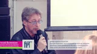 видео Кафедра дизайна мебели