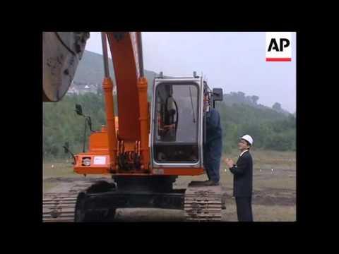 UK: WALES: KOREAN ELECTRONICS GIANT LG TO BUILD PRODUCTION PLANT