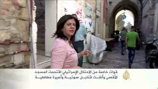 قوات خاصة للاحتلال تقتحم المسجد الأقصى