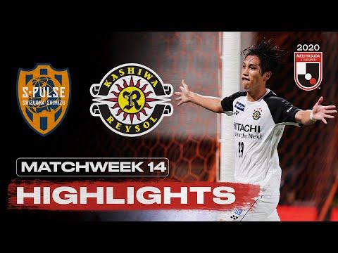 Shimizu Kashiwa Goals And Highlights