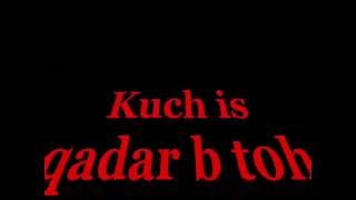Bichar k mujh se  by Mohsin Naqvi