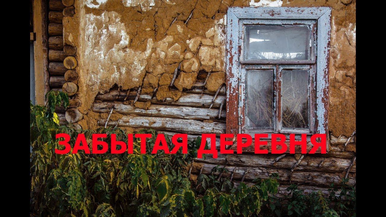 всероссийская перепись населения 10 рублей купить