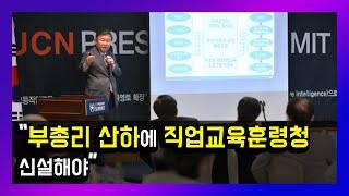 [한국대학신문] [전문…