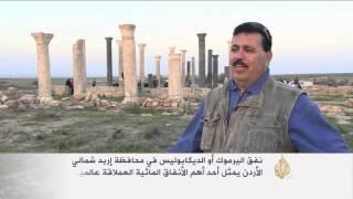مبادرة بالأردن لإعادة نفق اليرموك للخارطة السياحية