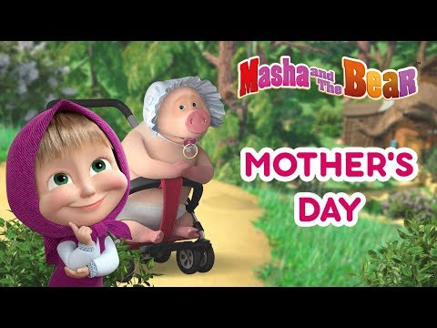 Masha And The Bear - 👩‍👧  MOTHER'S DAY! 👩‍👦