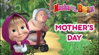 Masha And The Bear - ‍  MOTHER'S DAY! ‍