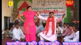 Haryanvi Sexy Ragni | Chalu Chhori | Rajbala Bahadurgarh, Suresh Gola,Pushpa Gosai,Inderpal Sharma