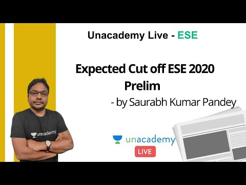 Download Expected Cut off ESE 2020 Prelims | All Subjects | Saurabh Kumar Pandey