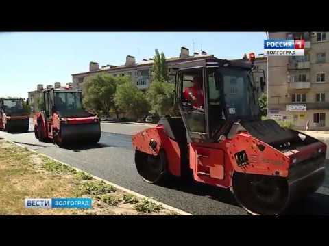 В Краснооктябрьском районе завершается дорожный ремонт на улице Штеменко