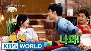 Video Hye-sun and Sung-hoon, summer fling? [Happy Together/2016.07.07] download MP3, 3GP, MP4, WEBM, AVI, FLV Januari 2018