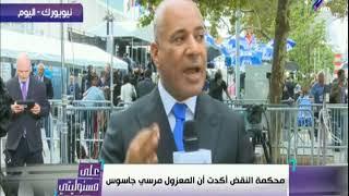 يكشف تفاصيل جديبدة حول استجابة حركة حماس للمطالبات المصرية