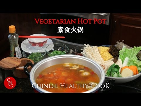 Vegetarian Hot Pot 素食火锅