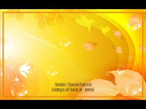 Endings of Surat Al Imran - Sheikh Hatem Fareed