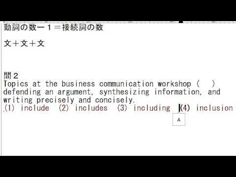 Aha! TOEIC TEST Part 5 講座 --...