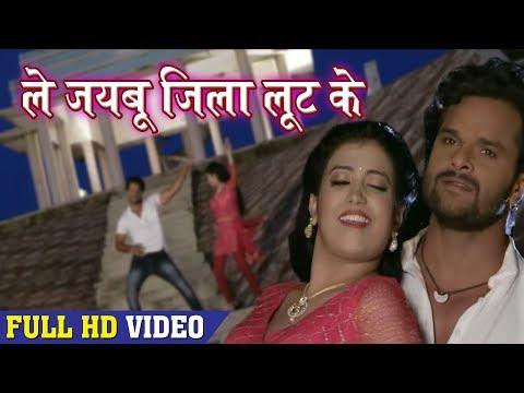 Khesari Lal Yadav (2018) बड़ा हिट Video Song - ले जइबू जिला लूट के - DEEWANAPAN - Bhojpuri Movie 2018