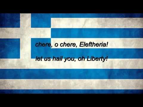 Greece National Anthem (English subtitles)