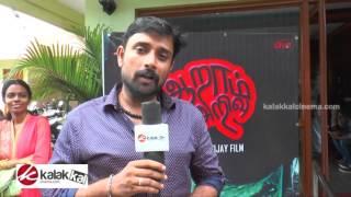 Aram Arivu Movie Audio Launch