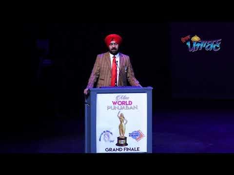 Nirmal Jaura  Miss World Punjaban 2017-18 Episode 6