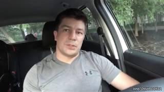 Прогноз на бой Тони Белью Александр Усик.