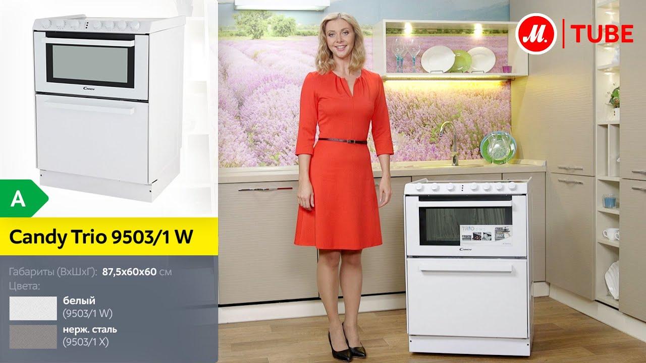"""Правильно выбрать плиту – задача не из простых. Но тщательное изучение каждого из. Электрическая плита современный очаг вашего дома. Какие конфорки лучше?. """"блины"""". Так какую же плиту вы в результате выбрали?"""