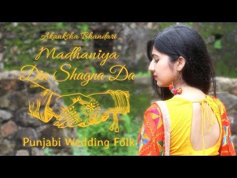 Madhaniya - Din Shagna Da | Punjabi...