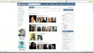 Секреты и приколы ВКонтакте #2