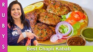 Best Chicken Chapli Kabab Recipe Easy &amp Delicious in Urdu Hindi - RKK
