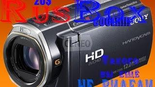 Видеокамера Sony за 20$ с Aliexpress!!! Самая дешёвая и самая лучшая в своей категории видеокамера!