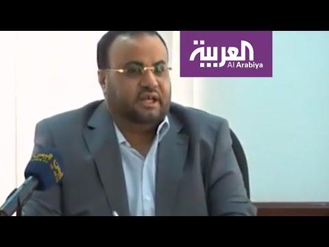 قيادي حوثي: مقتل صالح سبب انهياراً في صفوفنا  - نشر قبل 2 ساعة