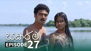 Sakarma | Episode 27 - (2021-07-25) | ITN