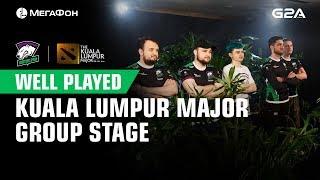 Хайлайты группового этапа The Kuala Lumpur Major