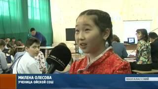 В Хангаласском районе завершился конкурс на знание китайского языка среди школьников(, 2016-05-10T08:12:58.000Z)