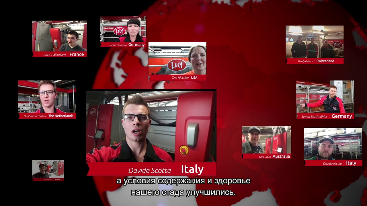 Lely Astronaut A5 – отзывы клиентов после года эксплуатации – видео 1 (RU)
