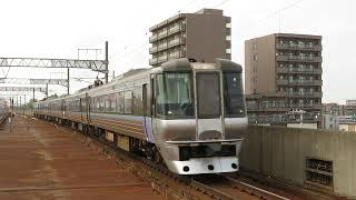 2021.07.23 - 785系特急列車1006M「すずらん6号」(千歳)