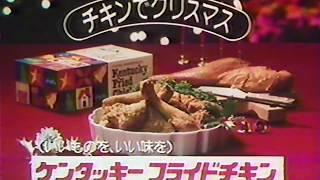 たまに食うと美味しいケンタッキーフライドチキン。 そんなケンタッキー...