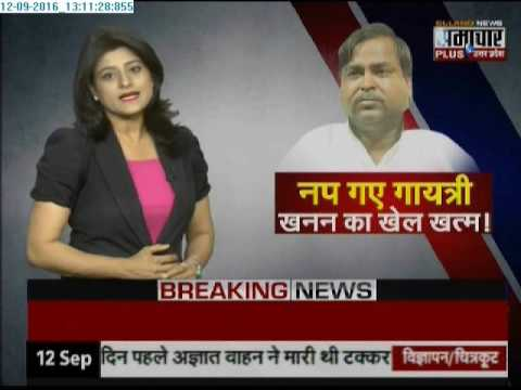 Akhilesh Yadav sacks ministers Gayatri Prajapati, Rajkishore Singh