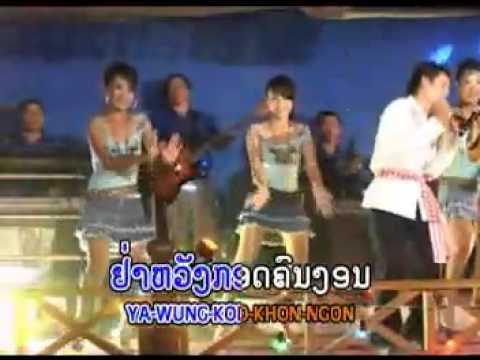 My Lao music