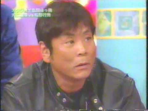 大仁田vs松野 ②/3 本編